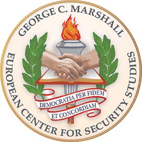MarshallCenterSeal